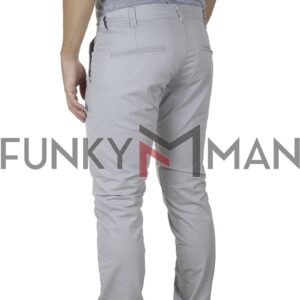 Chinos Παντελόνι COVER CHIBO T0085 SS20 Ice