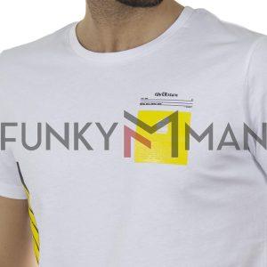 Κοντομάνικο T-Shirt COVER SPIRIT Y301 Λευκό