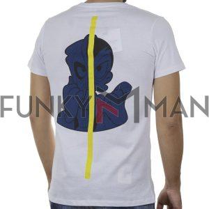 Κοντομάνικο T-Shirt COVER SPIRIT Y304 Λευκό