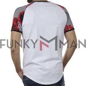 Κοντομάνικο Fashion T-Shirt FREE WAVE 21112 SS20 Λευκό