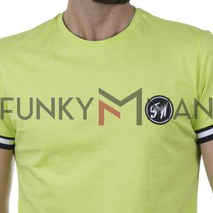 Κοντομάνικο Fashion T-Shirt FREE WAVE 21116 SS20 ανοιχτό Πράσινο