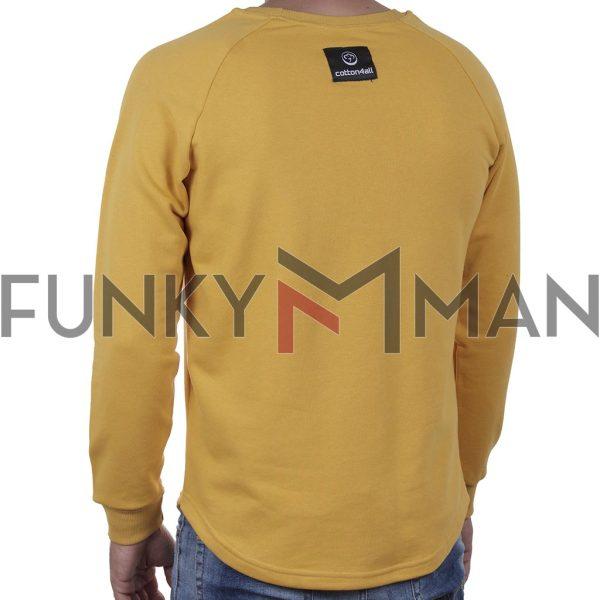 Μακρυμάνικο Cotton4all 21-113 Κίτρινο