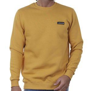 Φούτερ Cotton4all 21-130 Κίτρινο