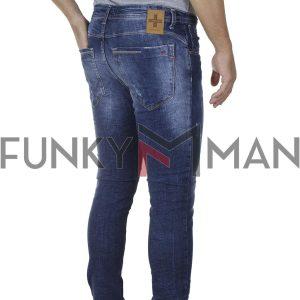 Τζιν Παντελόνι Slim Fit DAMAGED R17 SS20 Μπλε