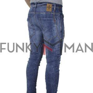 Τζιν Παντελόνι Slim με Λάστιχα DAMAGED R23 SS20 Μπλε