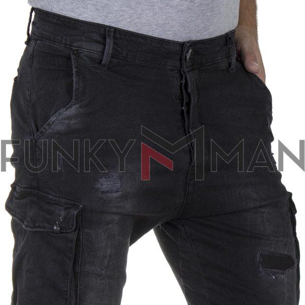 Τζιν Cargo Παντελόνι Slim DAMAGED R33B FW20 Μαύρο