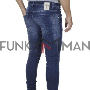 Τζιν Παντελόνι DAMAGED R7 SS20 Super Skinny Μπλε