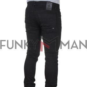 Τζιν Παντελόνι Super Skinny DAMAGED US7E FW20 Μαύρο