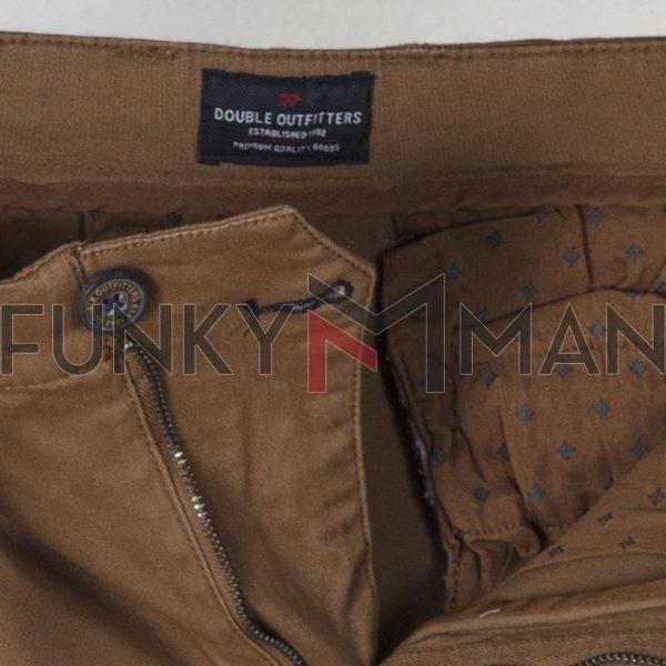 Παντελόνι Cargo DOUBLE CCP-19 FW20 Camel