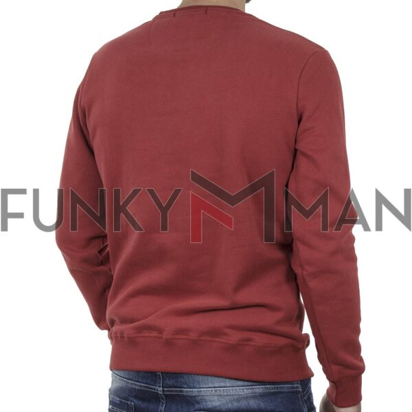 Φούτερ FUNKY BUDDHA FBM002-004-06 Red Brick