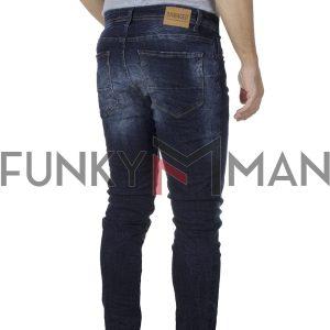 Τζιν Παντελόνι Slim DAMAGED US36C FW20 σκούρο Μπλε