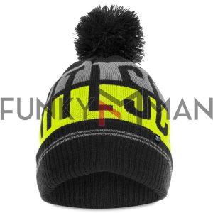 Σκούφος Knitted Hat HEAVY TOOLS PENURIA Κίτρινο