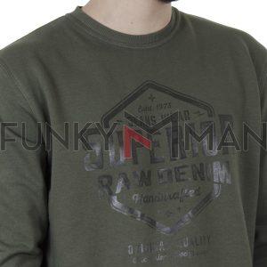 Μακρυμάνικη Μπλούζα CARAG-66-266-21 Χακί