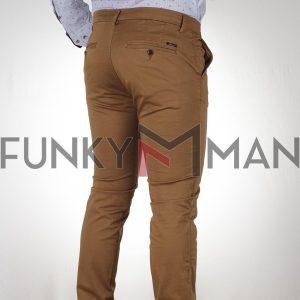 Βαμβακερό Παντελόνι Chinos SCINN Taylor Camel