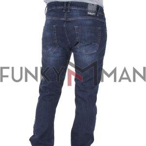 Τζιν Παντελόνι Regular SHAFT Jeans A8512 Μπλε