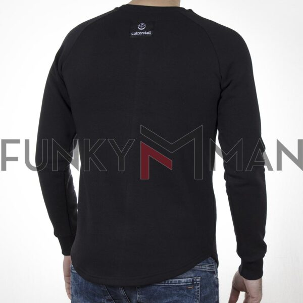Φούτερ Μπλούζα Cotton4all 21-132 Μαύρο