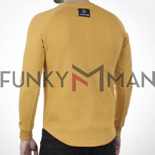 Φούτερ Μπλούζα Cotton4all 21-133 Mustard