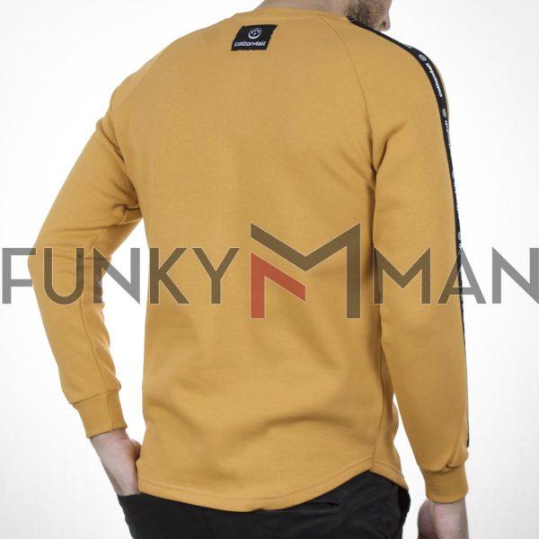 Φούτερ Μπλούζα Cotton4all 21-134 Mustard