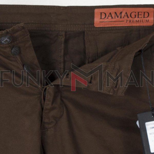 Cargo Slim Fit με Λάστιχα DAMAGED US22F Camel
