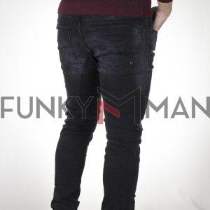 Τζιν Slim Fit Παντελόνι DAMAGED US34N σκούρο Μπλε