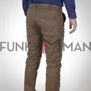 Chinos Παντελόνι COVER CHIBO T0085 FW20 Camel