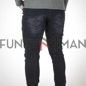 Τζιν Super Skinny Παντελόνι DAMAGED US1G Μαύρο
