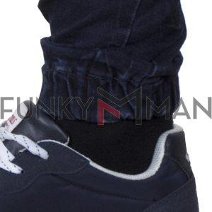 Τζιν Slim Παντελόνι με Λάστιχα DAMAGED US23 Μπλε