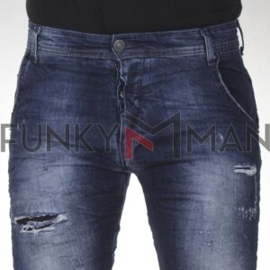 Jean Chinos Παντελόνι με Λάστιχα DAMAGED US29F Slim Μπλε