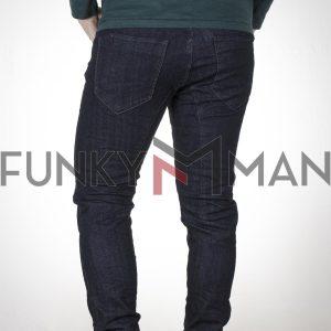 Τζιν Slim Παντελόνι DAMAGED US34C Μπλε