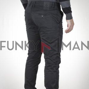Casual Βαμβακερό Slim Παντελόνι DAMAGED US99 Ανθρακί
