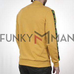 Βαμβακερή Ζακέτα FREE WAVE 21401 Κίτρινο