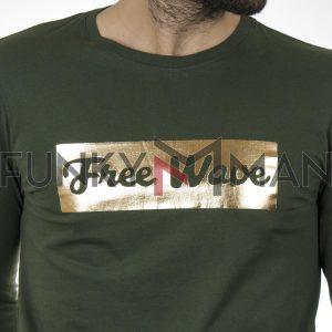 Μακρυμάνικη Μπλούζα Μακό FREE WAVE 22102 Χακί