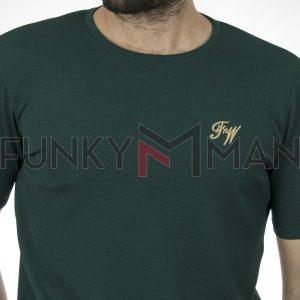 Κοντομάνικο Fashion T-Shirt FREE WAVE 22105 Πράσινο