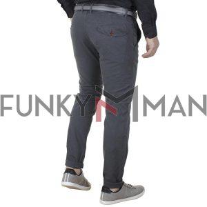 Βαμβακερό Παντελόνι Chinos SCINN COBAIN FW20 Γκρι