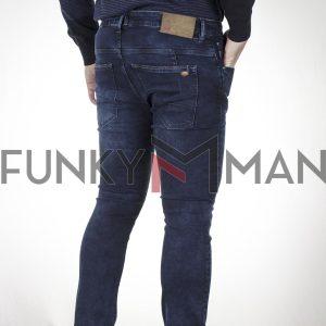 Τζιν Παντελόνι Slim SCINN Jeans FERREZ BB FW20 Μπλε