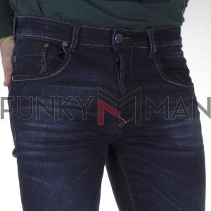Τζιν Παντελόνι Slim SCINN Jeans FERREZ D FW20 σκούρο Μπλε
