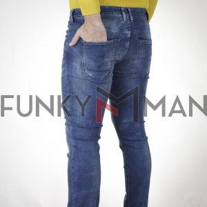 Τζιν Παντελόνι Slim SCINN Jeans JEY FW20 ανοιχτό Μπλε