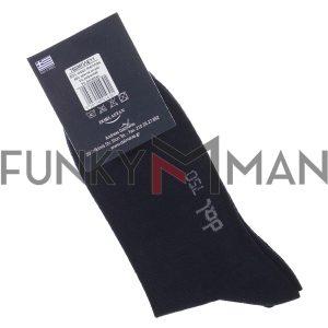 Ισοθερμικές Κάλτσες Πόλης dal socks 750 Μπλε