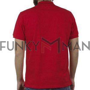 Κοντομάνικο Polo Shirt Bigman BM-520 Κόκκινο