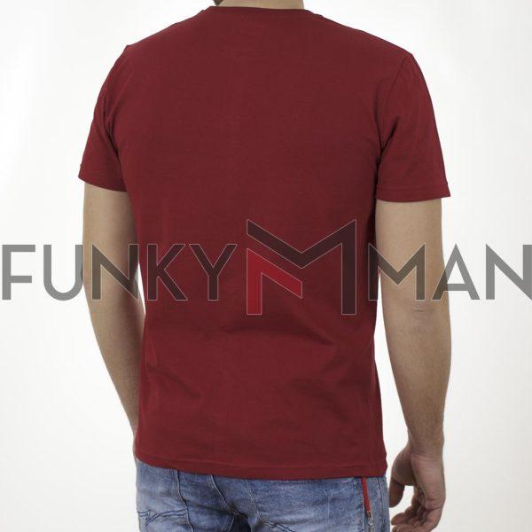 Κοντομάνικη Μπλούζα T-Shirt Cotton4all 21-203 SS21 σκούρο Κόκκινο