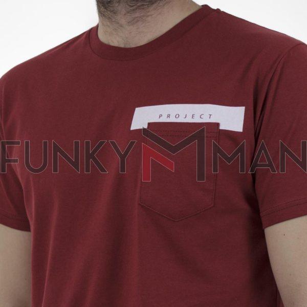 Κοντομάνικη Μπλούζα T-Shirt Cotton4all 21-208 SS21 σκούρο Κόκκινο