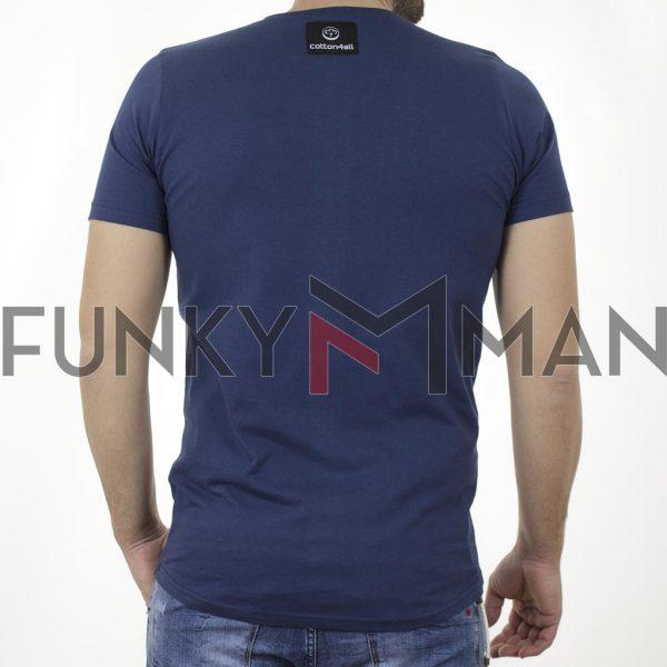 Κοντομάνικη Μπλούζα T-Shirt Cotton4all 21-211 SS21 indigo Μπλε