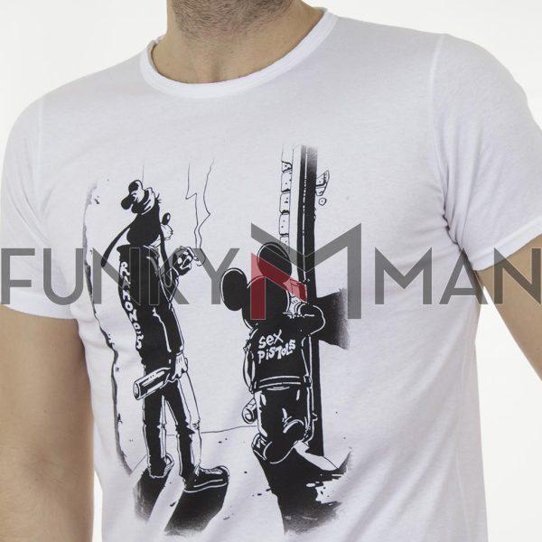 Κοντομάνικη Μπλούζα T-Shirt Cotton4all 21-219 SS21 Λευκό