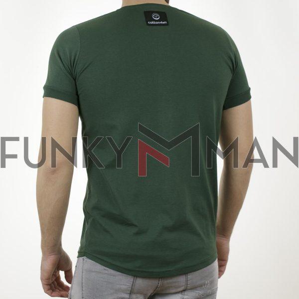 Κοντομάνικη Μπλούζα T-Shirt Cotton4all 21-223 SS21 σκούρο Πράσινο