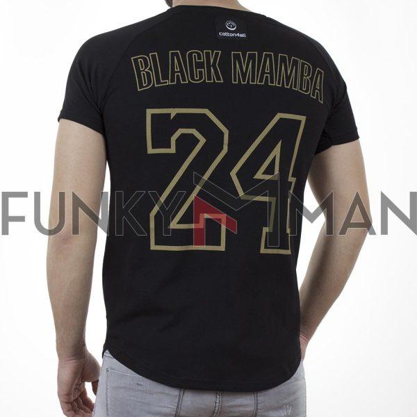 Κοντομάνικη Μπλούζα T-Shirt Cotton4all 21-234 SS21 Μαύρο