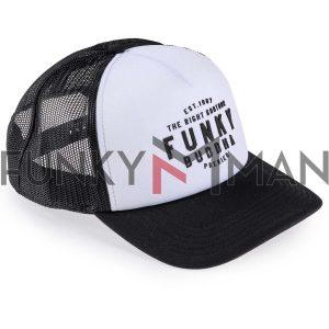 Καπέλο με Δίχτυ FUNKY BUDDHA FBM003-015-10 Μαύρο