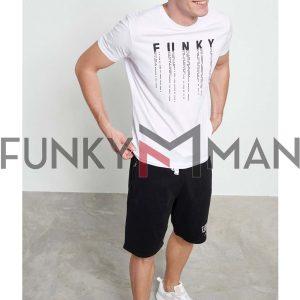 T-Shirt Graphic Print FUNKY BUDDHA FBM003-081-04 Λευκό