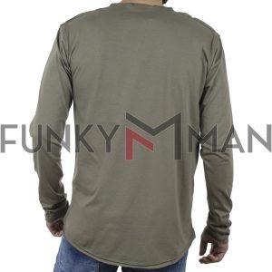 Μακρυμάνικη Μπλούζα EMANUEL NAVARO 028 Χακί