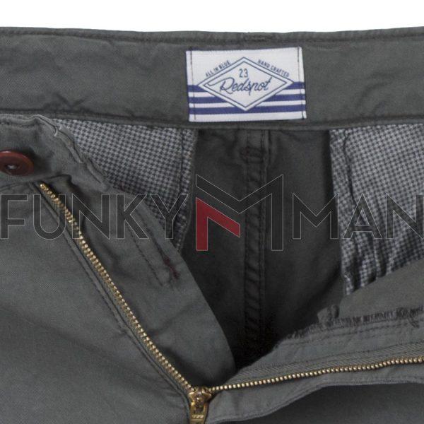 Παντελόνι Cargo με Λάστιχα REDSPOT PILOT CRP σκούρο Γκρι