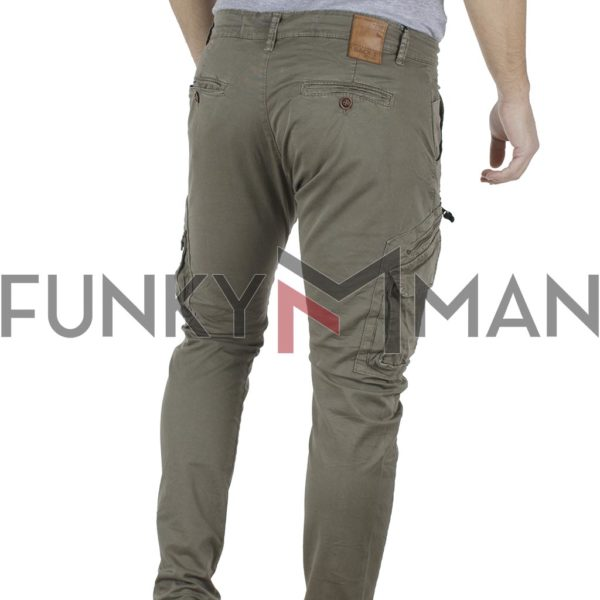 Cargo Παντελόνι Back2jeans Army B18 Χακί